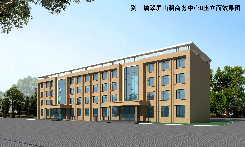 翠平镇政府办公楼外延设计